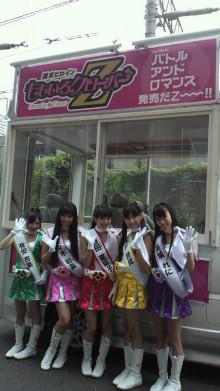 ももいろクローバーZ 高城れに オフィシャルブログ 「ビリビリ everyday」 Powered by Ameba-2011072708210001.jpg