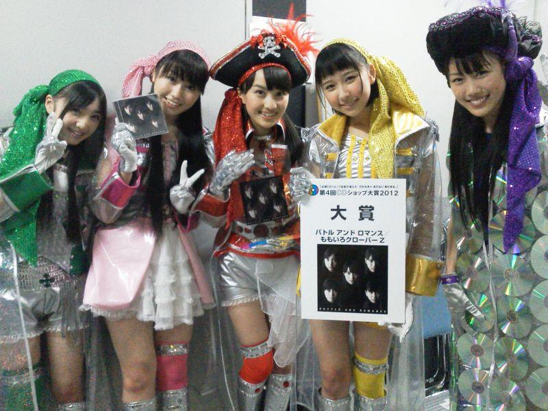 CDショップ大賞(*^^*)の画像