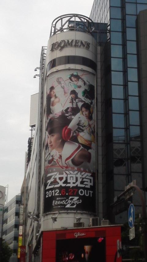 発売day(*^^*)♪の画像