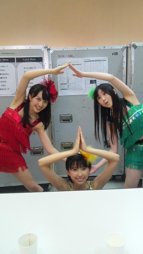 広島(^^)v♪の画像