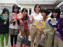 ももいろクローバーZ 百田夏菜子 オフィシャルブログ 「でこちゃん日記」 Powered by Ameba-IMG_1784.jpg