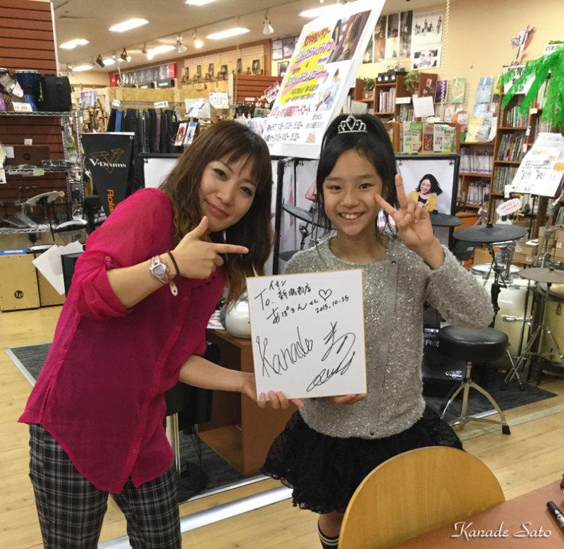 【デモ演レポート】 あぽろんイオン新潟西店様の記事より