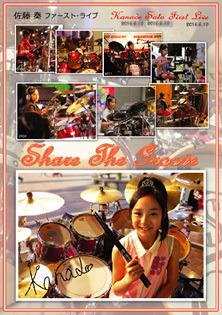 """ファーストライブ """"Share the Groove""""の記事より"""