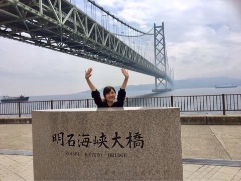 47都道府県ツアー!の記事より