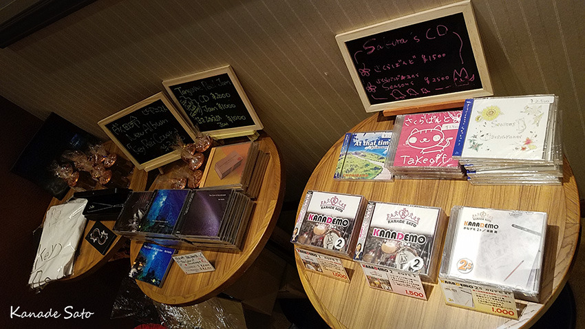 【Liveレポート】『Ear Candy Jazz Factory リトルグッバイParty』の記事より
