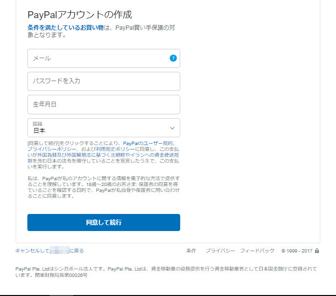 画像 「KANADEMO 1」ダウンロード販売を開始しました! の記事より 6つ目