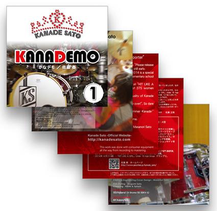画像 「KANADEMO 1」ダウンロード販売を開始しました! の記事より 4つ目