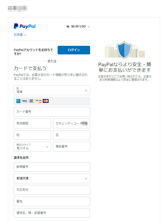 画像 「KANADEMO 1」ダウンロード販売を開始しました! の記事より 5つ目